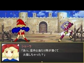 闘え!魔法戦士エリー Game Screen Shot5