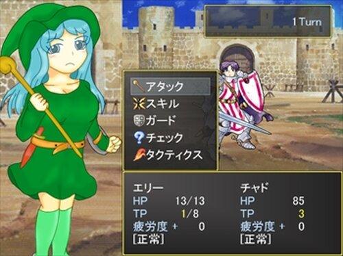 闘え!魔法戦士エリー Game Screen Shots