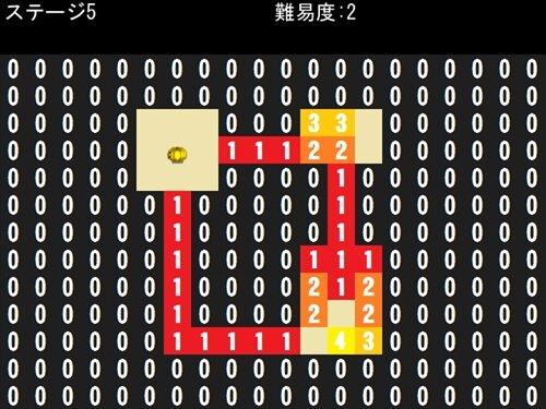 パズルゼロ Game Screen Shot1