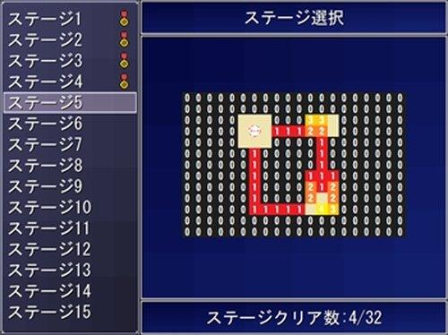 パズルゼロ Game Screen Shot3