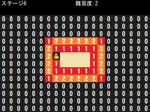 パズルゼロ Game Screen Shot5