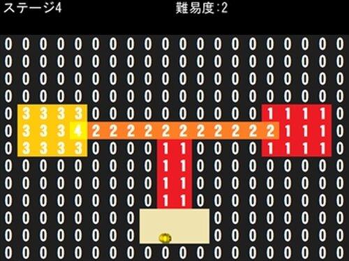 パズルゼロ Game Screen Shots