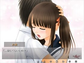 RECONNECT Game Screen Shot4