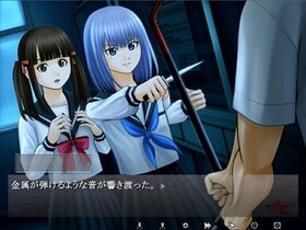 RECONNECT Game Screen Shot5
