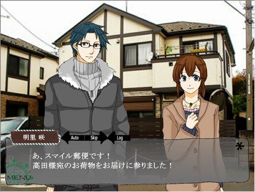 スマイル郵便 Game Screen Shot1