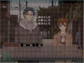 スマイル郵便 Game Screen Shot2