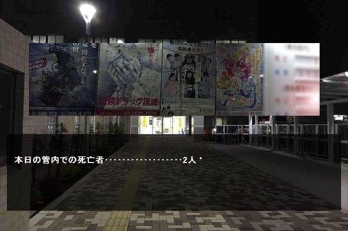 ぼくの町の秘密(改訂版) Game Screen Shot1