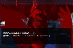 ぼくの町の秘密(改訂版) Game Screen Shot3