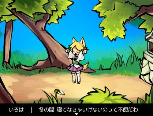散る桜 残る桜も 散る桜 Game Screen Shot