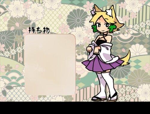 散る桜 残る桜も 散る桜 Game Screen Shot3