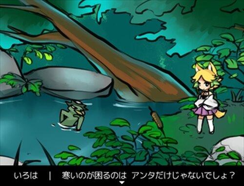散る桜 残る桜も 散る桜 Game Screen Shot5