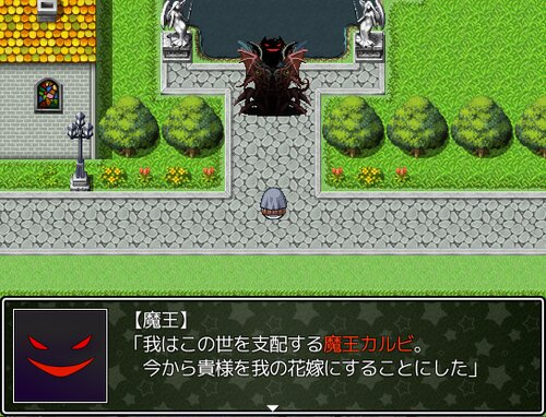 999,Victory Game Screen Shot2
