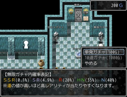 999,Victory Game Screen Shot4