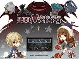 999,Victory