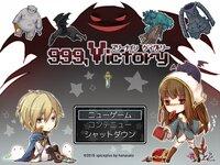 999,Victoryのゲーム画面