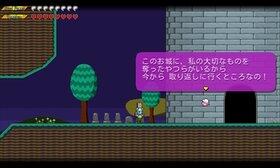 おばけの行進曲 10th Game Screen Shot3