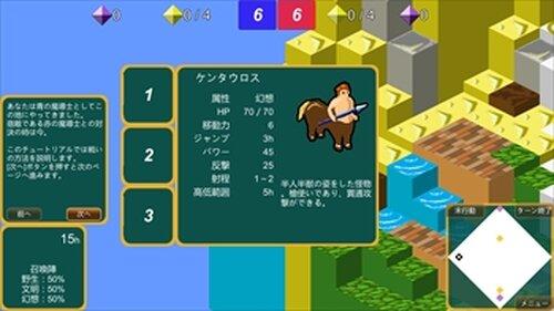 召喚ダイヤモンド Game Screen Shot4