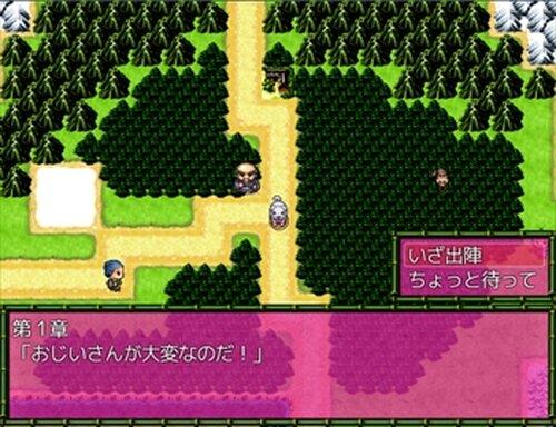 はなさかわんこ戦記 Game Screen Shot3