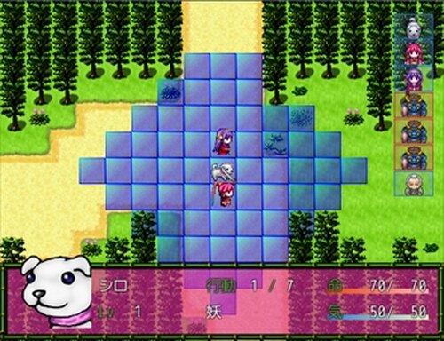 はなさかわんこ戦記 Game Screen Shots