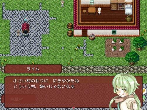 Cinereo Game Screen Shot1