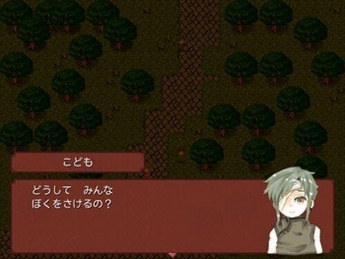 Cinereo Game Screen Shot2