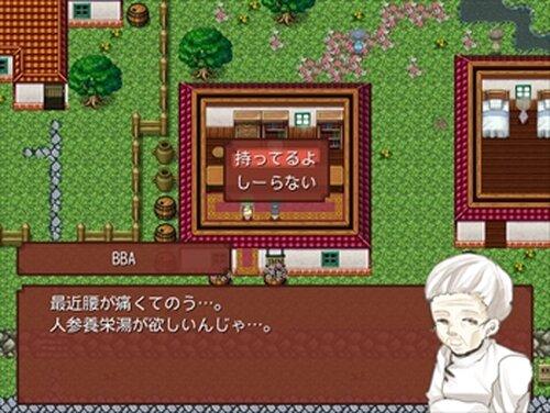 Cinereo Game Screen Shot4