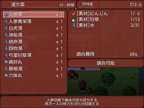 Cinereo Game Screen Shot5
