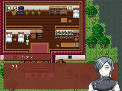 Cinereo Game Screen Shots