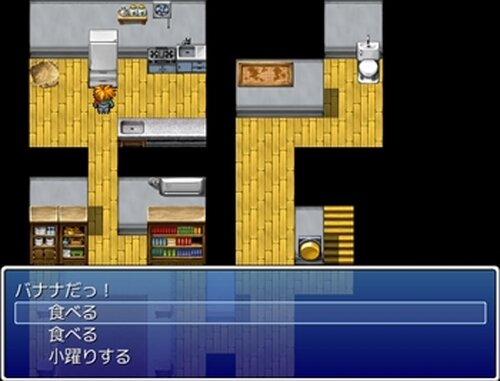 THE☆適当13 Game Screen Shot3