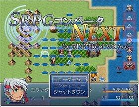 SRPGコンバータNEXT for Ace Game Screen Shot2