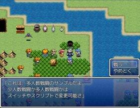 SRPGコンバータNEXT for Ace Game Screen Shot3