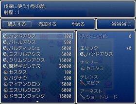 SRPGコンバータNEXT for Ace Game Screen Shot4