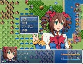 SRPGコンバータNEXT for Ace Game Screen Shot5