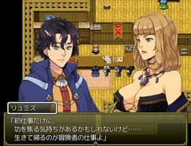 桜ノ戦記 Game Screen Shot2