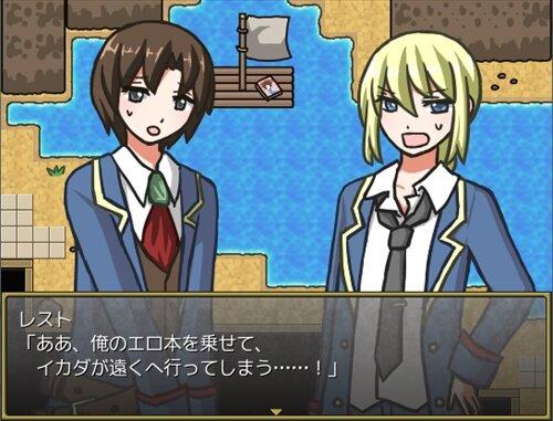 エロ本探して三千里 Game Screen Shot1