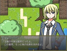 エロ本探して三千里 Game Screen Shot3