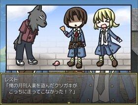 エロ本探して三千里 Game Screen Shot4