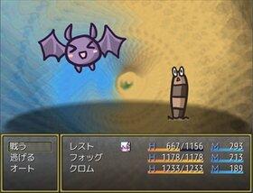 エロ本探して三千里 Game Screen Shot5