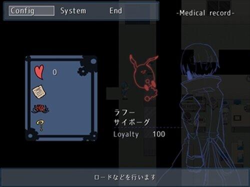 Ohara Game Screen Shot3