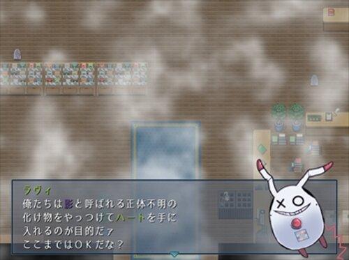 Ohara Game Screen Shots