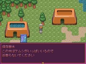 ポゴネとたこ Game Screen Shot2