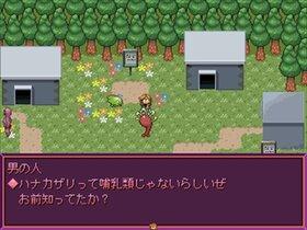 ポゴネとたこ Game Screen Shot4