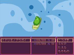 ポゴネとたこ Game Screen Shot5