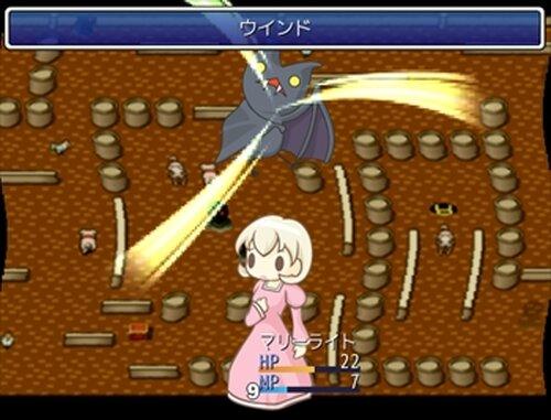 あのころスイート+ Game Screen Shot4