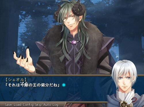 IRIS-豪雪の王- 製品版 Game Screen Shot1