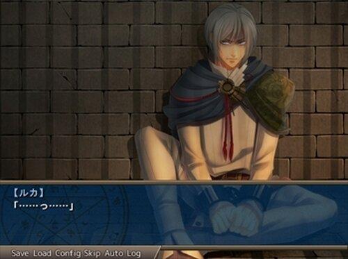 IRIS-豪雪の王- 製品版 Game Screen Shot2
