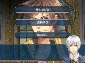 IRIS-豪雪の王- 製品版 Game Screen Shot3