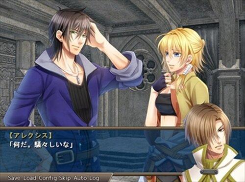 IRIS-豪雪の王- 製品版 Game Screen Shot4