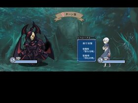 IRIS-豪雪の王- 製品版 Game Screen Shot5