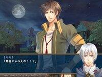 IRIS-豪雪の王- 製品版のゲーム画面